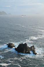 Vue de Glogher Head sur Great basket Island et  tearaght island